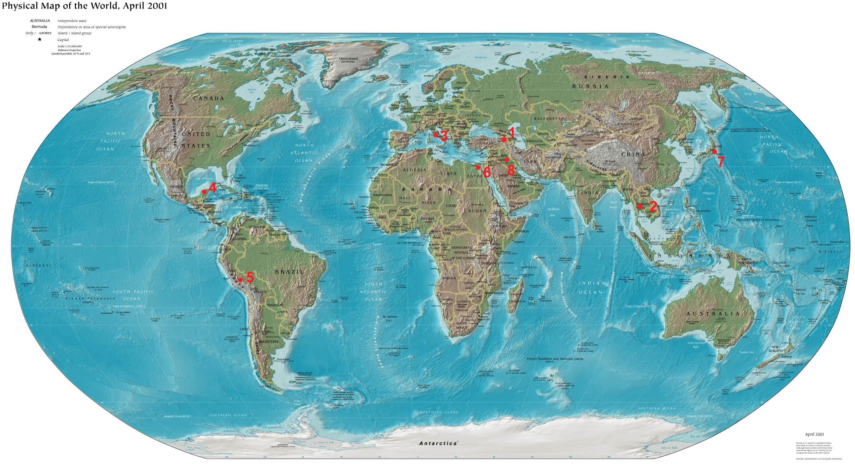Geocache Description:
